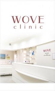 WOVE Clinic